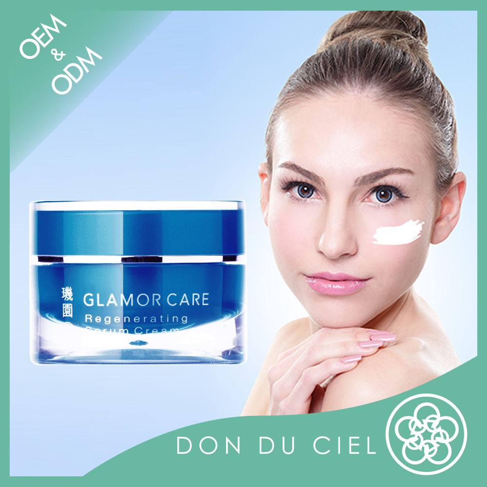 Taiwan skin care products wholesale skin whitening face cream
