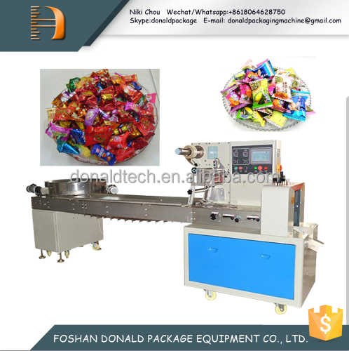 D-400H Small candy/granule/grain packing machine with high speed of 400bags per min