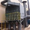 FORST Industrial Dust Removal Machine Dust Extraction