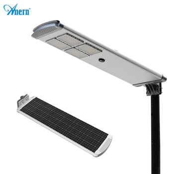 Patented 360 degree Upgrade All in one Solar Street Light