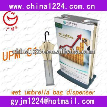 2013 new cleaning equipment in hotel industry wet umbrella packing machine
