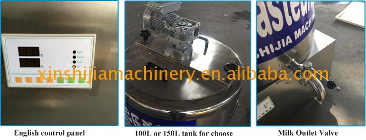 Factory hot sale 100L small milk pasteurizer machine price