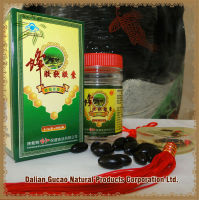 Nutrition Product Bee Propolis soft capsule