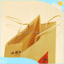 Get 100USD coupon machine made shopping plastic bags
