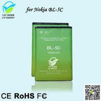 Hot selling 3.7v CE standard replacement battery for nokia 2700c