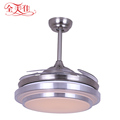 Low Price Pendant Light Remote Control Invisible Blade Ceiling Fan With Light For Living Room
