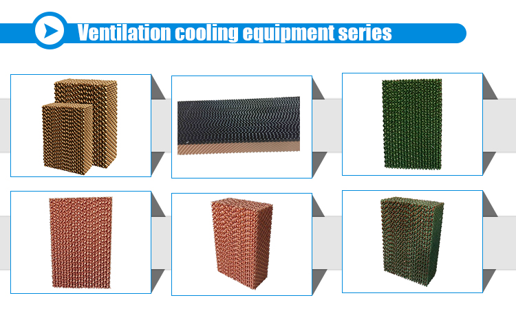 Evaporative cooling pad production line for poultry farm