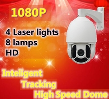 200w Network inteligent tracking camera night vision metal high speed dome
