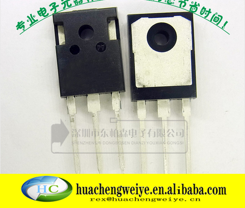 New Original electronics IC H40t120 igbt induction cooker tube ihw40t120