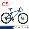 "26"" Full Suspension MTB Mountain Bicycle bike 26"" mag wheels / 26 inch bmx bike for adult men / mountain bike prices"