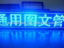 P7.625/p10/p12/p16 bar strip wifi program outdoor blue color led moving message display sign