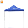 Event tent Custom trade show canopy with logos