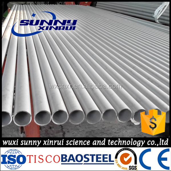 best selling aisi 316 stainless steel pipe/tube price