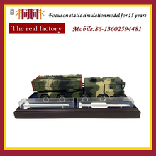 Rocket Military car gun model to sample custom processing making