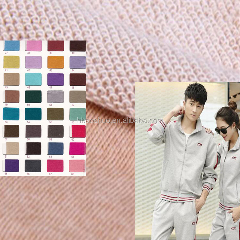optional color terry cloth solid dyed knitted terry fabric