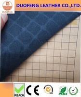 PU leather for shoe/wallet factory suppliers directly sale