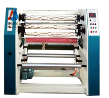 China made adhesive school stationery tape cutting machine bopp slitting 8mm rewinder cutter intelligent controller