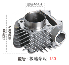 SPEED GY6-150 MOTORCYCLES SCOOTERS CYLINDER KITS AND MOTORCYCLE CYLINDER AND MOTORCYCLE PARTS CYLINDER HEAD