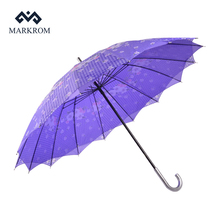 Hot Style Double Layer Purple Straight Umbrella Customized Advertising Promotional