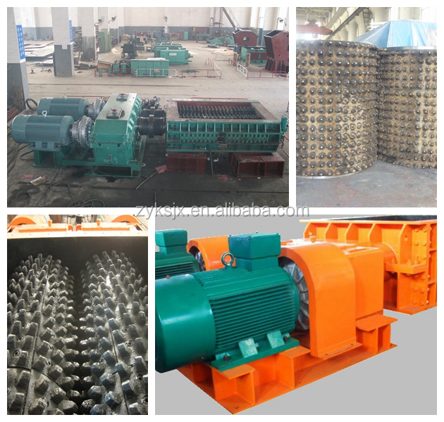 2PCQ500Viscous Dry Hard Soft Ore material Screening Typed Double Toothed Roller Crusher
