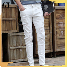 FP358 Top 2017 new style Latest Fashion urban style Ripped Broken White skinny care Pencil Jeans for men Wholesale cheap price