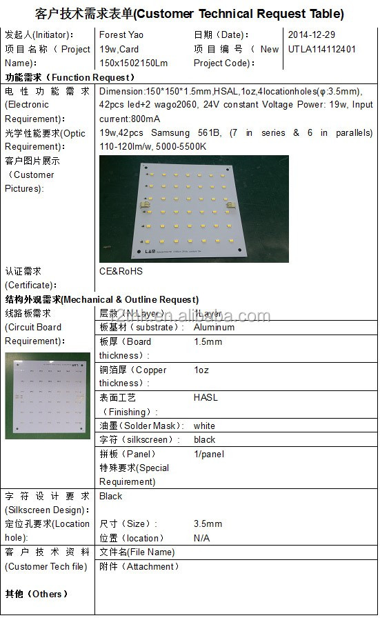 High Brightness 100W SMD 5630 Epistar LED Chip Flood Light PCBA Printed Circuit Board Assembly