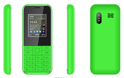 W225 cheap gsm feature cell phone