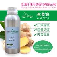 Ginger Essential Oil,Organic ginger essential oil