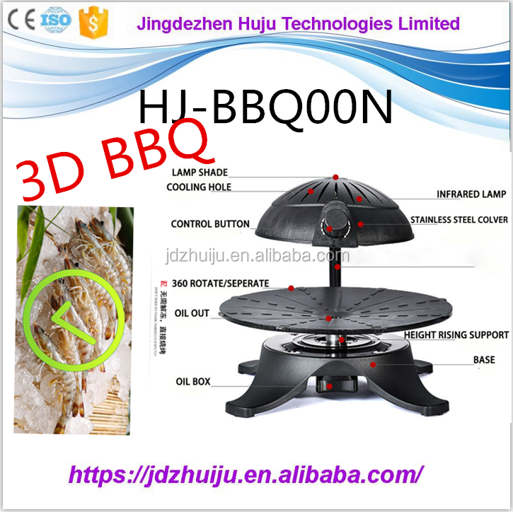 Hot Sale 3D BBQ Barbecue Grill bbq Charcoal