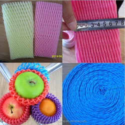 Best Price Packaging Manufacturer EPE Foam Net Fruit Cover For Fruit Packaging