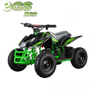 Hot selling 36V/500W 4 wheel kids 50cc quad atv 4 wheeler with CE certificate