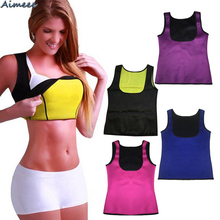 Neoprene Slimming Body <strong>Shaper</strong> And Custom Made Shapewear