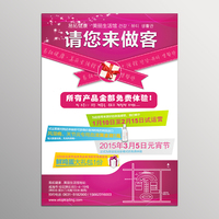 Professional Printing Service,Coloring Offset Printing,Business Card/Coupon/Booklets Printing