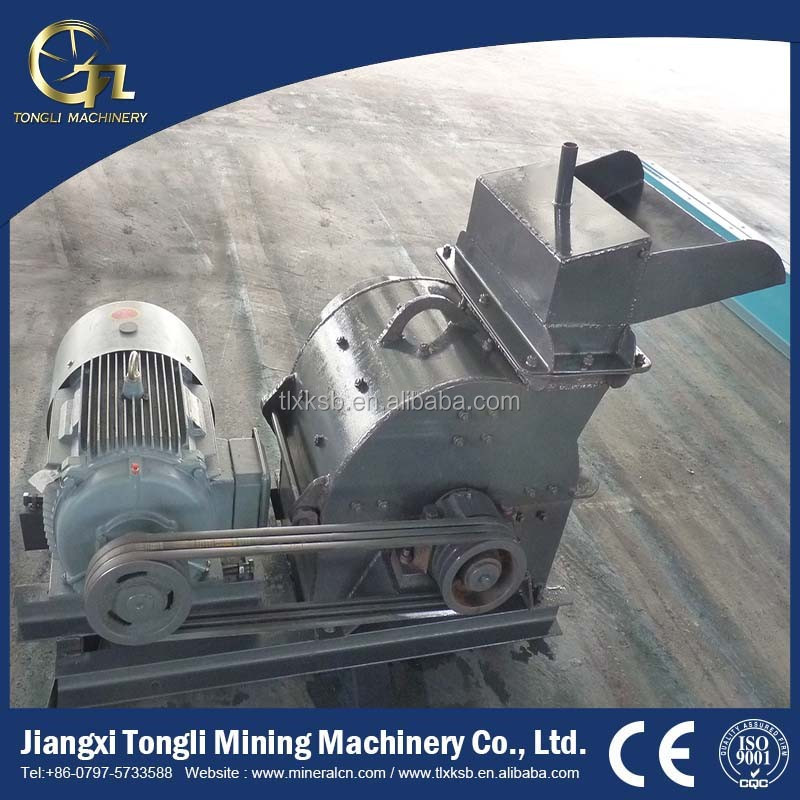 Small Crusher and Grinder,Hammer Mill Price