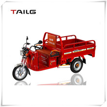 China factory supplier hot selling cheap three wheel adult electric tricycle