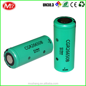 Cylinder 26650 LiFePO4 battery 3.2V 2500mAh rechargeable cell for solar street lights and storage