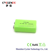 Battery powered mini fridge 9V 120mah NI-MH battery battery case