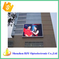 Alibaba express P8 outdoor electronic advertising led display screen