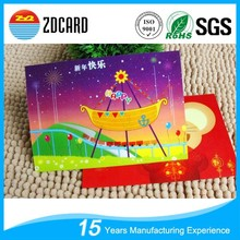Full Colour Printing 3D New Year Greeting Card Factory