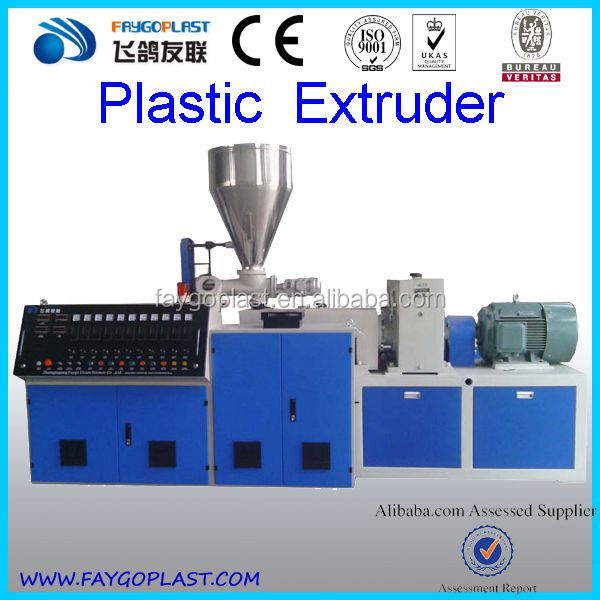 pvc coil mat-plastic carpet mat machine/extrusion