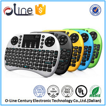New Released Build-in removable rechargeable Li-ion battery i8 Keyboard mini wireless keyboard