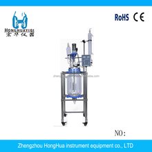 High Quality and New Design Chemical Lab Jacketed Glass Reactor 20L
