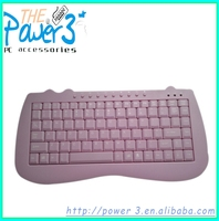 custom wireless keyboard skin with custom silicone cover