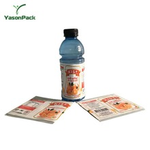YASON metal decanter label wet wipe label perfume bottle adhesive label