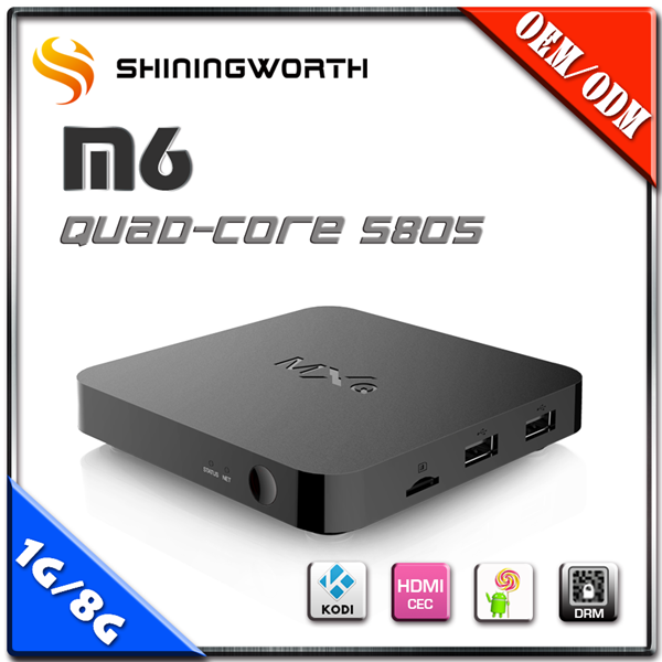 Shiningworth 2016 New Full 1080P 1G/8G Google android tv box quad core