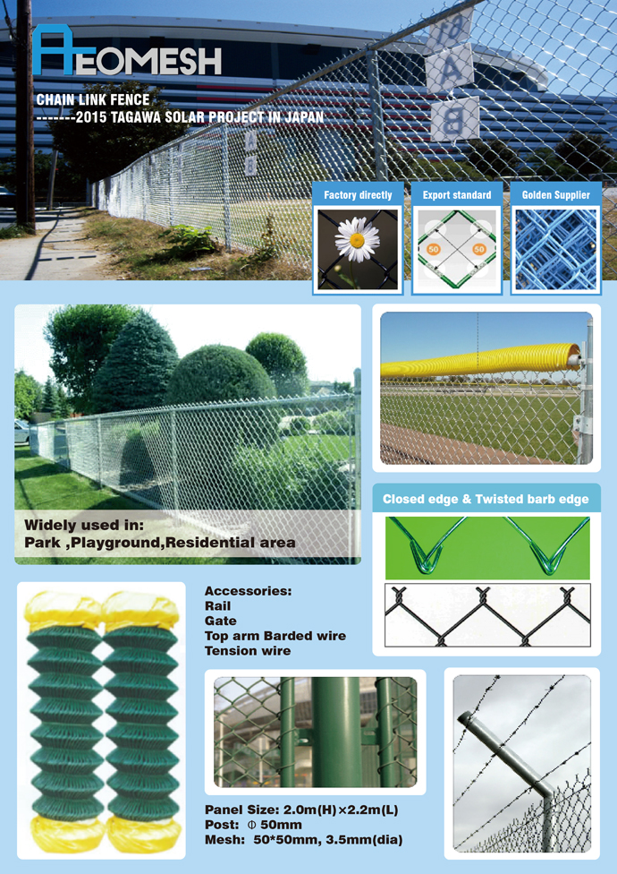Made in Guangzhou Professional Factory AEOMESH Chain link fence