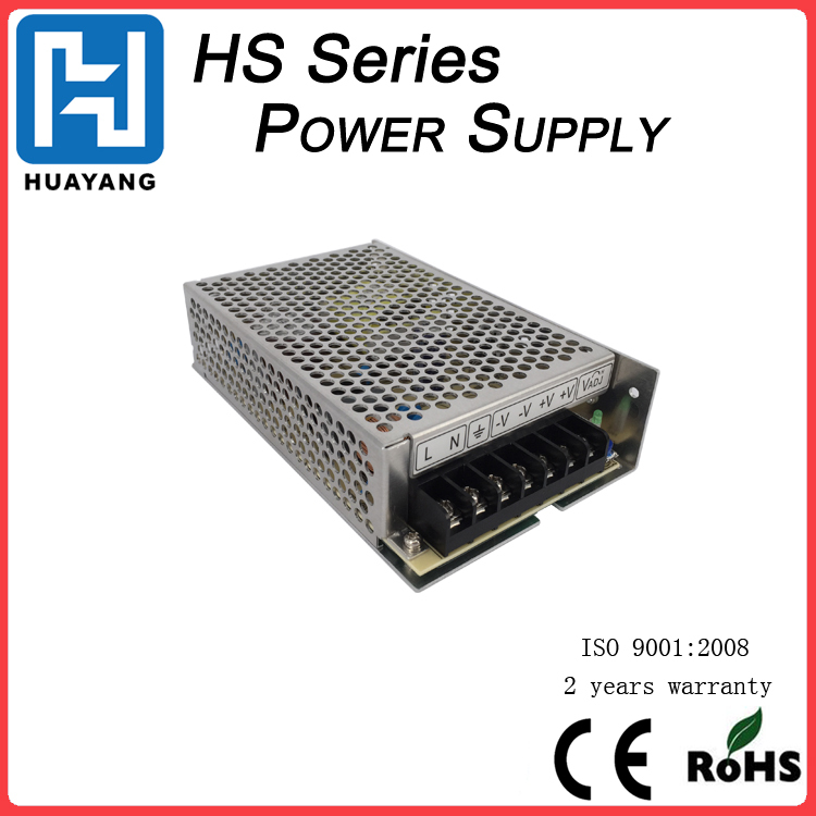 100W 12V uninterruptible power supply switching