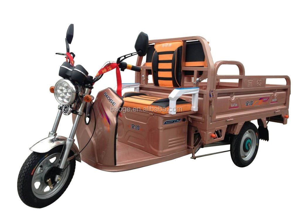 motorized electric tricycle cycle rickshaw for sale