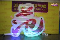 Advertising inflatable logo with led light C-265