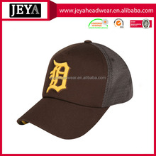 Polyester material puff embroidered trucker cap with mesh khaki color